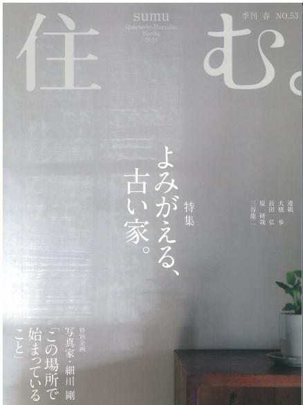 3.20_sumu_hyoushi